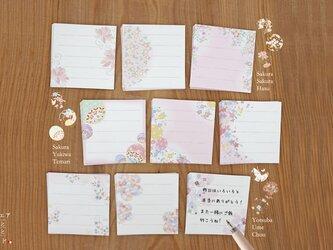 送料無料!桜や手毬♪淡いピンクのかわいい♡スクエアひとことカード 90枚の画像