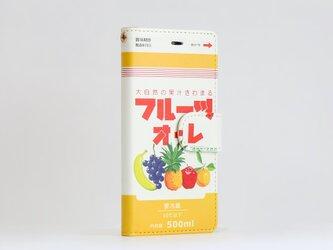 iphone12 mini ケース 手帳 ベルト付 フルーツオレ ミルクの画像