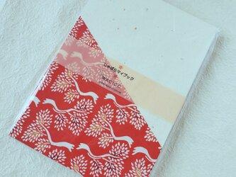 じゃばらマイブック 和紙のご朱印帳 京型染 赤/ 白の画像