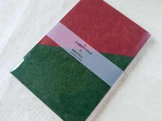 じゃばらマイブック 和紙のご朱印帳 紅色/深緑の画像