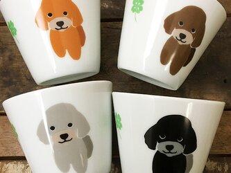 プードル フリーカップ 4色 ★ トイプー 蕎麦猪口 茶碗 甘酒 プリン スイーツ 白磁 110mlの画像