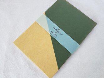 じゃばらマイブック 和紙のご朱印帳 深緑/山吹色の画像