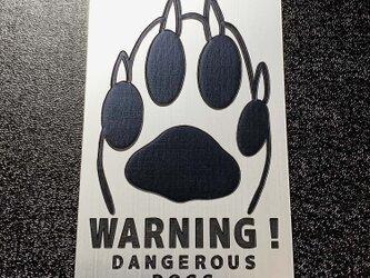 WARNING 防犯対策プレート 肉球デザイン(シルバーVer.)【送料無料】の画像
