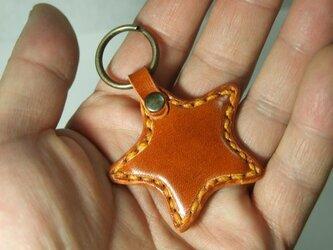 小さな星のキーホルダー ルガト橙の画像