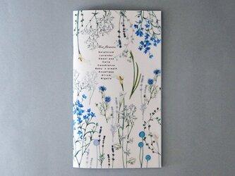 クールな花たちの色いろ彩ノートの画像