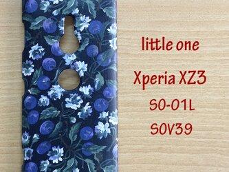 【リバティ生地】カステラーヌ紫 Xperia XZ3の画像