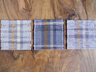 木綿裂き織りコースター ブルー&紫系 3枚セットの画像