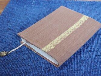 手織り布で作ったブックカバー ブラウン系 栞+ラッキークローバーチャーム付き 文庫本サイズ(サイズ一定) の画像
