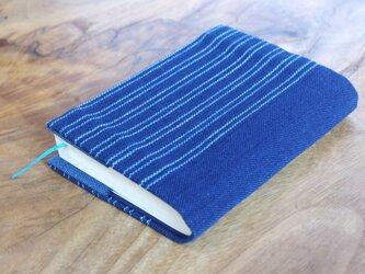藍色手織り しましまブックカバー➄ 栞付 文庫本サイズ(サイズ一定) の画像
