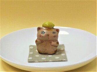 レモンのっけ(おとぼけくん)の画像