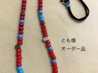赤と青のガラスビーズネックレス の画像