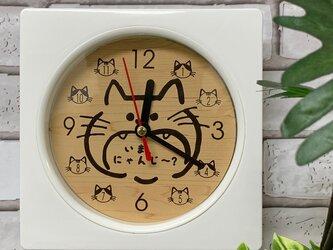 【名入れレーザー彫刻】木目調 Wall clock (猫) 時計 ホワイト 壁掛け時計の画像