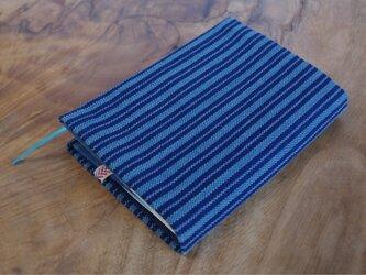 藍色手織り しましまブックカバー⑥ 栞付き 文庫本サイズ(調整できます) の画像