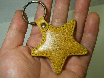 ルガトショルダーの星のキーホルダー 黄色の画像