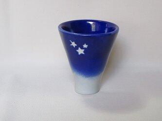 星月夜のカップの画像