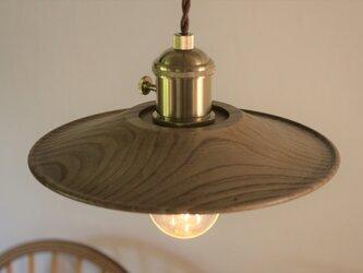 木製ランプシェード・栗・φ240の画像