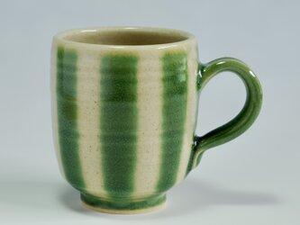 ストライプマグ  緑の画像