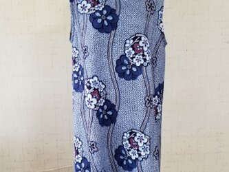 絞り浴衣リメイク ノースリーブワンピースの画像