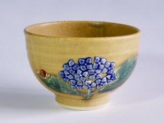 紫陽花浮彫茶碗の画像