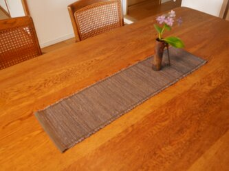 裂織 テーブルランナー   ☆送料無料【037】の画像