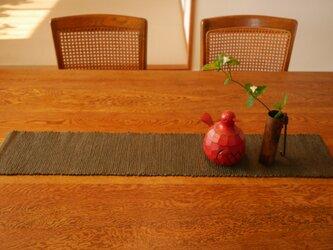 裂織 テーブルランナー 草木染   ☆送料無料【039】の画像