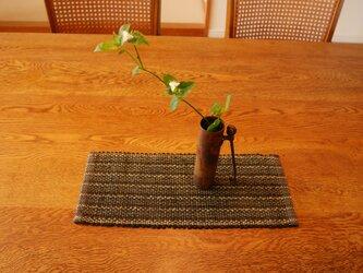 裂織 テーブルランナー    ☆送料無料【041】の画像