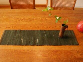 裂織 テーブルランナー    ☆送料無料【042】の画像