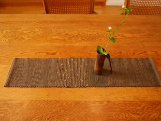 裂織 テーブルランナー    ☆送料無料【046】の画像