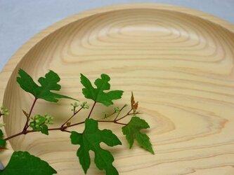 木製食器 ヒノキの器 24cmの画像