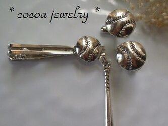 野球ボールとバットのネクタイピンとカフスボタンのセットの画像