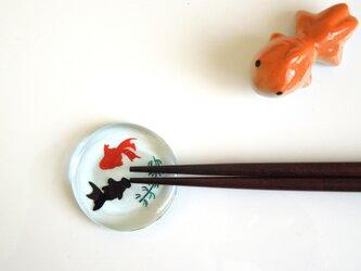 金魚の箸置き - #.05 -の画像