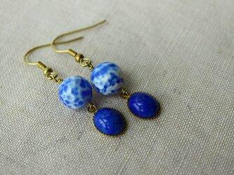 ブルー*藍*サマージュエリー*真鍮ピアス*French Style Jewelry*no.309の画像