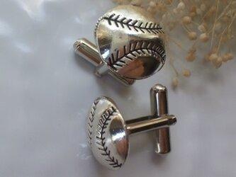 野球ボールのカフスボタンの画像