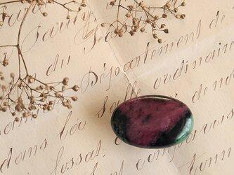 天然石の帯留 ◎ ルビーインゾイサイト/A【送料無料】の画像