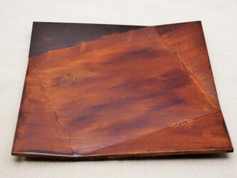 四方折れ皿(風車) 白漆紫漆溜塗の画像