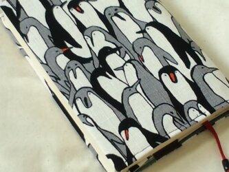 ハヤカワ専用・文庫本ブックカバー(ペンギン)の画像