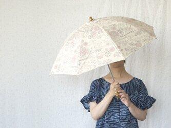 着物地のバンブー日傘 送料無料♪の画像
