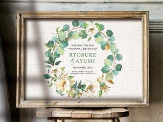 キャンバス風 Natural Green ウェルカムボードの画像