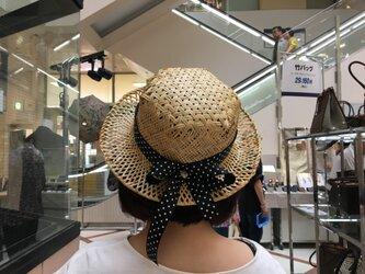 竹帽子1の画像