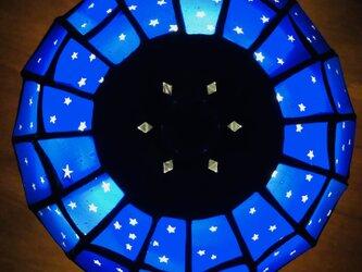 きらきら星ランプの画像