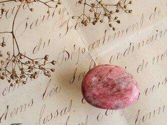 天然石の帯留 ◎チューライト(桃簾石)/A【送料無料】の画像