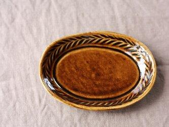 リーフ模様だえん皿(小/茶)の画像