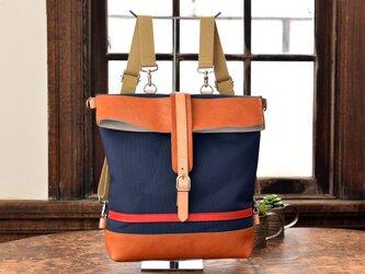 革と高島帆布の2wayリュック ネイビー Ⅼサイズの画像