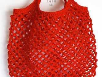『hibi』ネット編みバッグ(L/Red)の画像