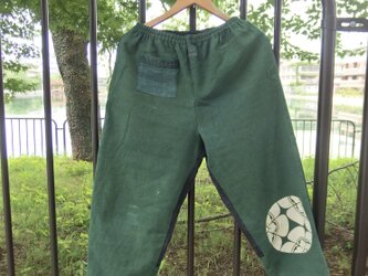 緑のワイドパンツ ●85センチ丈● 裏地なしの画像