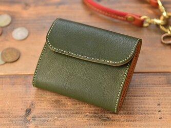 栃木レザーで作ったコンパクトなミニ財布 モスグリーンの画像