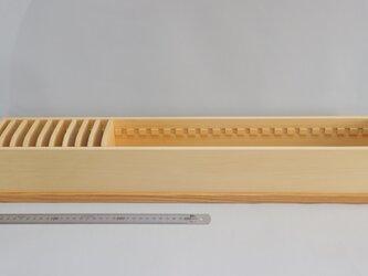 「ひば」  仕切り可動小物入れA型(L)  /GA2L[注文後制作]の画像