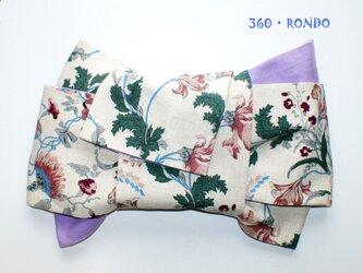 「リネンの蔦花帯」★幅広18.5cm★リバーシブル半幅帯の画像