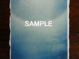 和紙はがきサイズ 冨士美景 『 ミラクル 』の画像