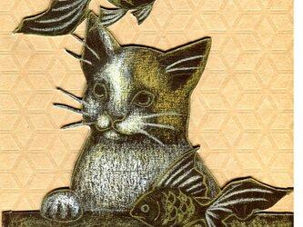 ねこと金魚。の画像
